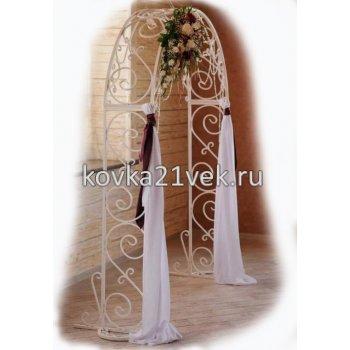 Арка свадебная кованая разборная для выездной регистрации